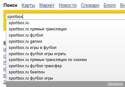 sportbox