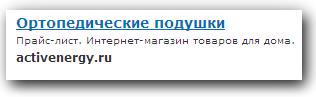 trustlink?
